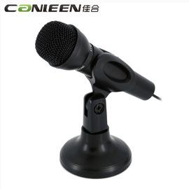 Canleen/佳合CM-211台式电脑麦克风YY主播话筒笔记本电容麦K歌会议录音设备语音专用有线家用游戏直播用通用图片