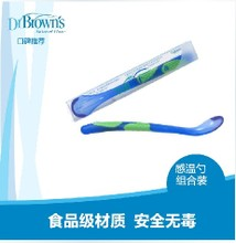 Dr. Brown baby spoon scoop children baby color soft head heat spoonful of baby supplies more 1 pens