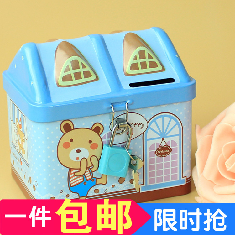 可爱房子创意防摔带锁房子存钱罐储蓄罐圣诞节送儿童学生礼品奖品