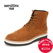 Westlink/West 2015 winter retro Brock New England carved-tie man and Martin short boots