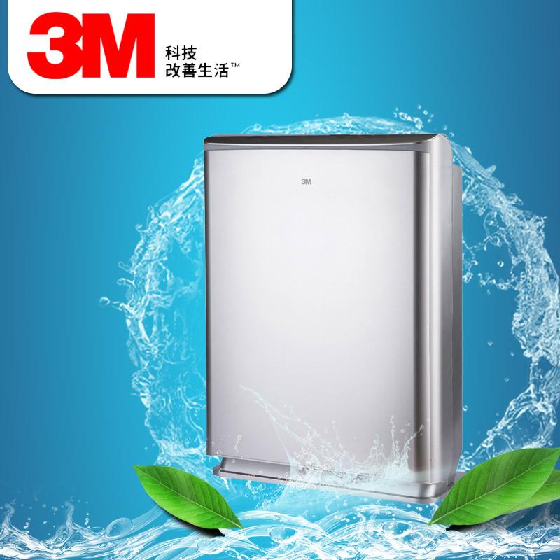 [水博电器专营店空气净化,氧吧]3M空气净化器KJEA4106-SL月销量0件仅售2599元