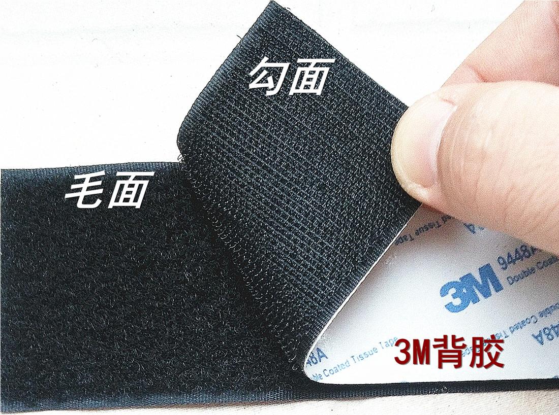 Сша 3M марка мощный дуплекс клей бесшовный на липучках склеивание группа шип волосы паста не оставляйте отметина бесплатная доставка