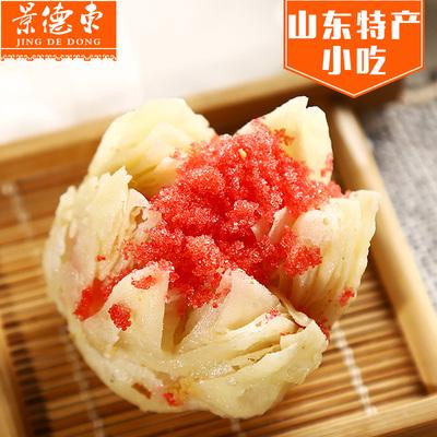 山东特产景德东贵妃酥荷花酥板栗酥传统糕点零食小吃年货食品美食