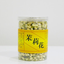 Jasmine clear liver expectorant cure dysentery purge step-down options boutique jasmine tea 50 g canned