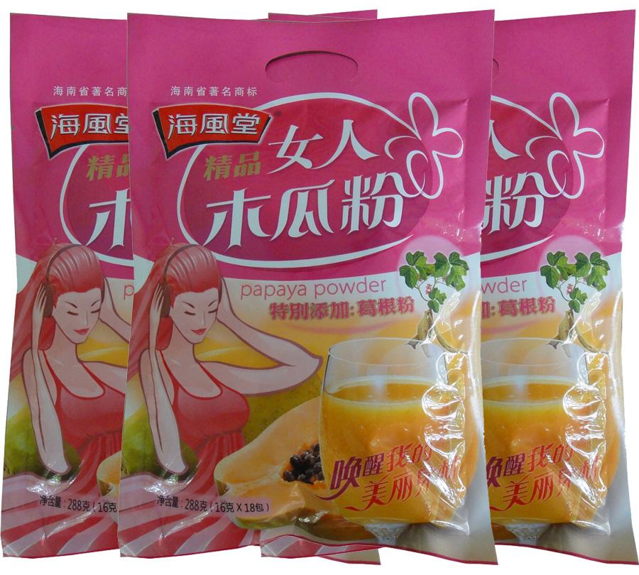 特价包邮 海风堂精品女人木瓜粉288克X3袋 无糖木瓜粉 添加葛根粉