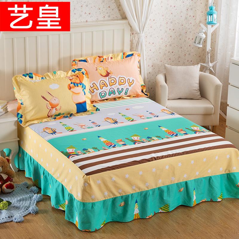 藝皇床裙床罩全棉單件純棉床套床單席夢思1.5 1.8m米床簡約保護套