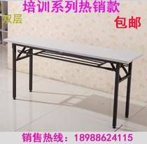 简易折叠桌条形桌长条培训会议桌长方形办公桌简约书桌学生培训桌