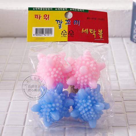 洗衣机专用洗衣球韩国进口去污防缠绕洗衣球衣物洗护清洁球4个装