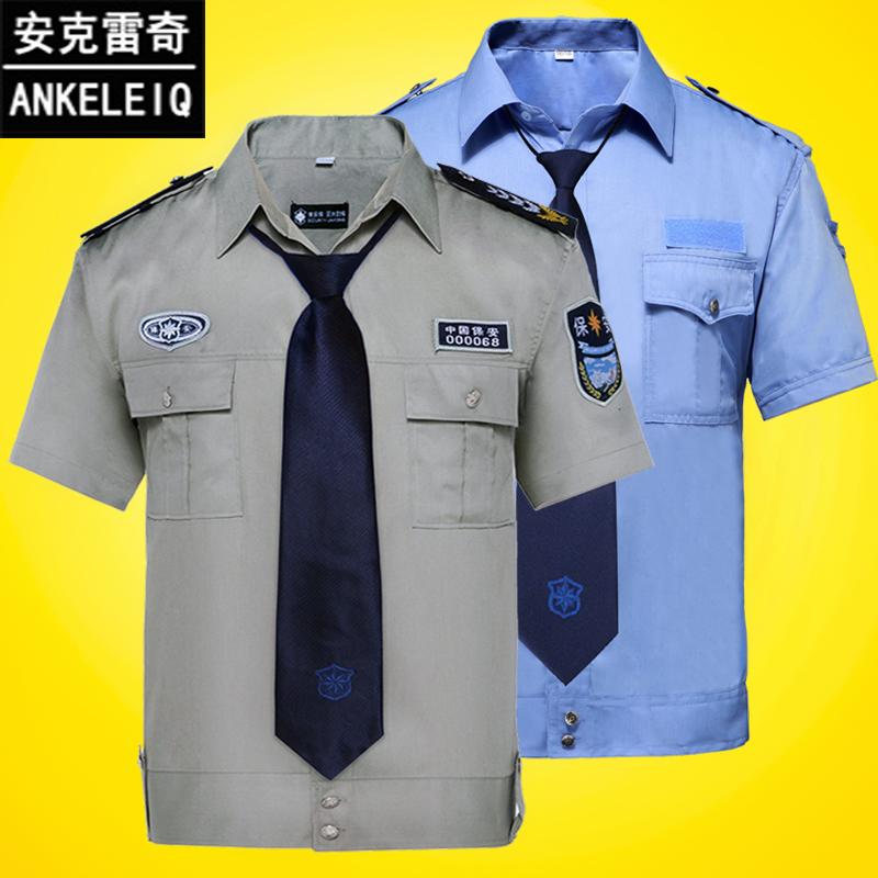 Безопасность одежда короткий рукав накладки одежда промышленность сообщество одежда лето безопасность работа костюм мужской и женщины рубашка форма летний костюм