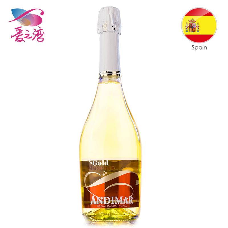 ~天貓超市~西班牙 紅酒 愛之灣晶白甜型起泡酒葡萄酒750ml