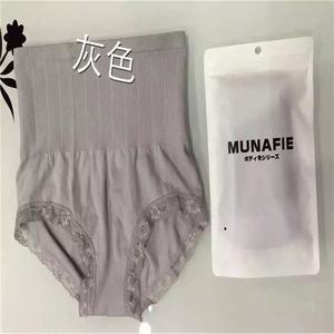 夏季内裤女三角裤日系蕾丝边收腹裤透气性感简约多色