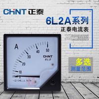 Положительный тайский указатель машины электрический ток стол 6L2-A переменный ток струиться стол 50/5 100/5 150/5 500/5A