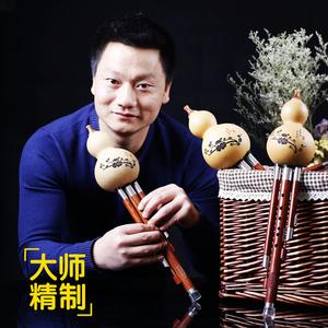 筚郎专业定制演奏型红檀木管葫芦丝