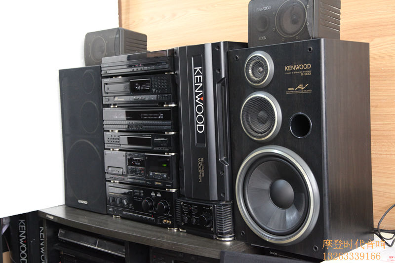 9 5 into a new KENWOOD /Kenwood A93 high fever HIFI music center 5 1 audio  system