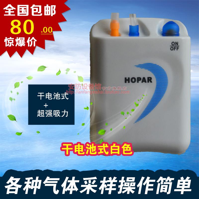 [安防设备馆气体检测仪]超强吸力气体采样泵吸气泵空气采集泵气月销量15件仅售80元