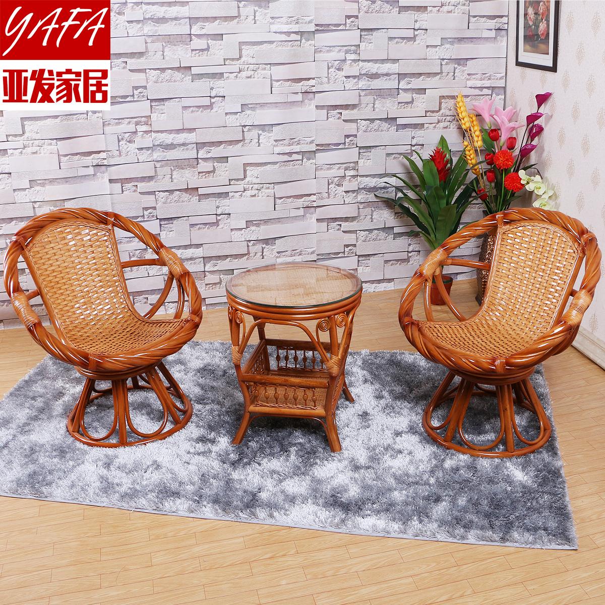 亞發藤椅茶幾三件套旋轉椅子天然真藤 椅 陽台桌椅五件包郵