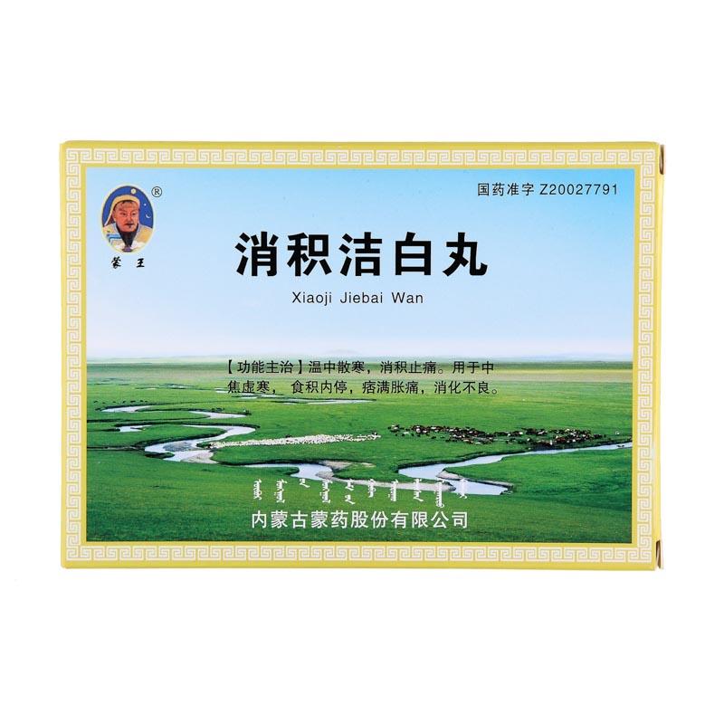 Монгольский король ликвидировать продукт белый таблетка 60 таблетка / коробка