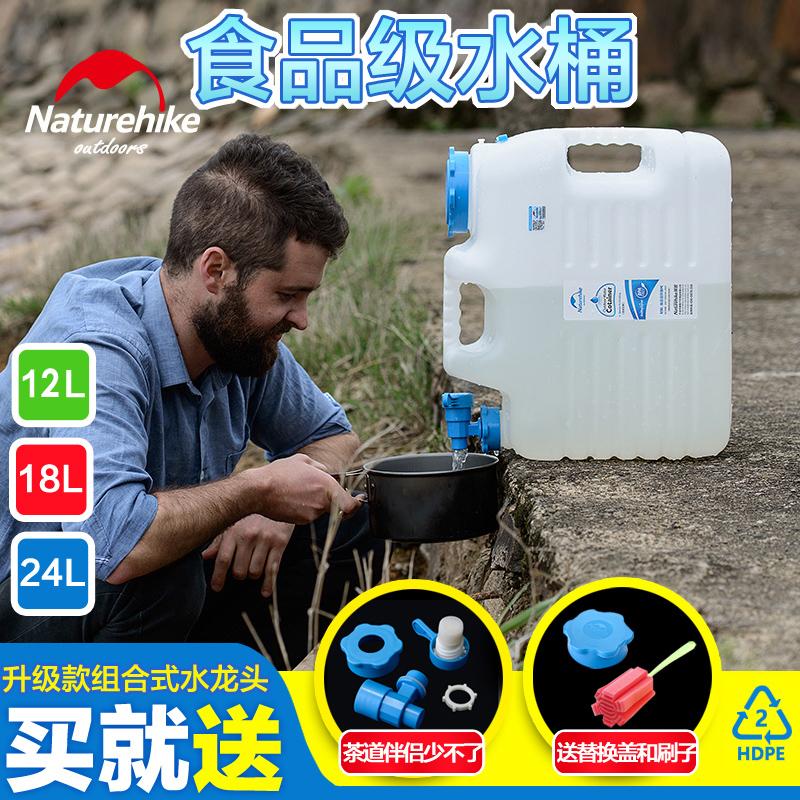 自驾游车载户外野营塑料家用饮用储水箱PE食品级纯净矿泉水桶