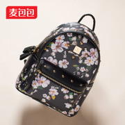 Sweet lady for wheat bags 2015 printing series backpack, Japan fashion portable single shoulder backpack