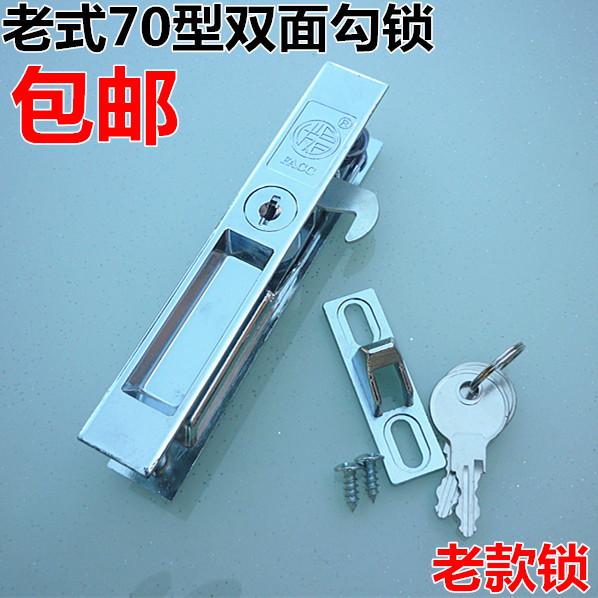 Сбор винограда 125 длинные поверхность крюк запереть раздвижные двери крюк запереть 70 тип алюминиевых сплавов мобильный запереть раздвижная дверь окно ключ крюк запереть