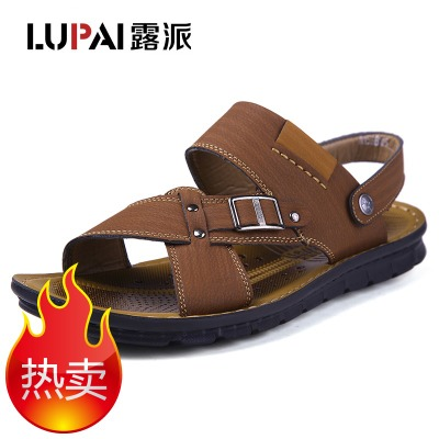 The new 2015 middle-aged and old flat leather dad sandals male 40 yards men's shoes in the summer of 41 yards wedges 42 and 43