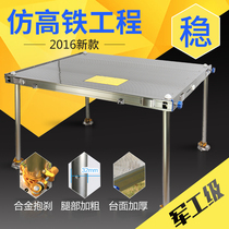 Xiang Fishing Table 2016 new thickened fishing table with thick legs to fine-tune aluminum alloy folding fishing Table