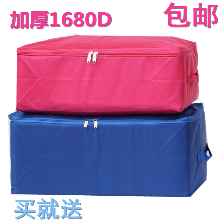Moistureproof and thickened Oxford cloth storage box bag bag clothes quilt finishing bag clothes are stored extra large washable