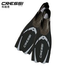 Italy CRESSI Pluma Snorkeling flippers frog shoe diving equipment Adult Specialty