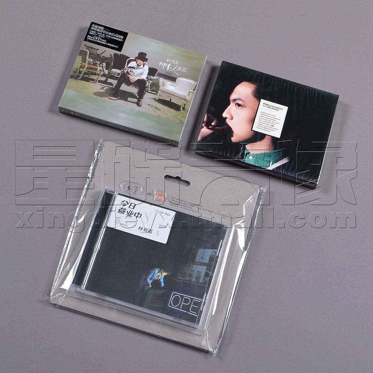 【套装】林宥嘉:3张专辑 神秘嘉宾+大小说家+今日营业中 3CD+DVD