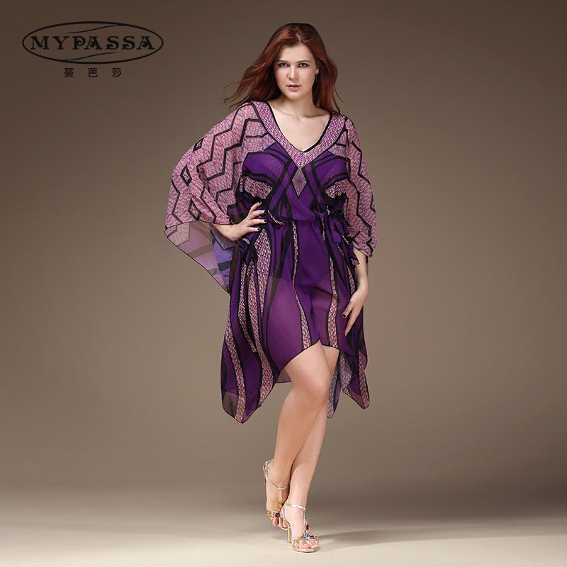 蔓芭莎比基尼泳衣大号罩衫裙外衣海滩披纱遮阳裙罩温泉泳装外搭