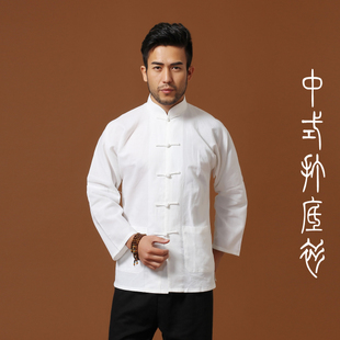 Large size white cotton long sleeves Men's clothing wild Chinese kung fu old coarse Tang suits shirt crown Specials