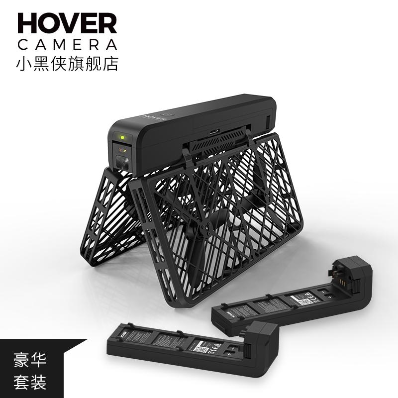 Hover Camera маленький черный рыцарь сопровождать взял человек машина костюм умный низкий пустой близко вид полет сложить камера