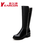 Kang shoes genuine comfortable chunky heels and down to keep warm in winter with boots women boots