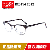 563d42ed9d Official authentic Italian RayBan Ray-Ban glasses male and female models  fashion striped frame RX5154