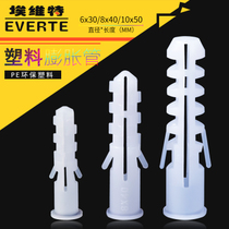Evette plastic expansion pipe swelling screw wall plug add bolt plug plus long expansion anchor Bolt 6mm8mm10mm