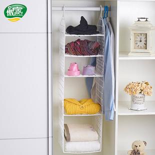 塑料衣柜收纳架宿舍整理架