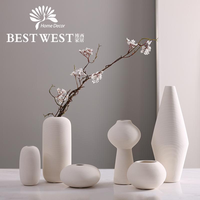 bestwest 簡約 白色陶瓷花瓶三件套擺件客廳插花家居裝飾品