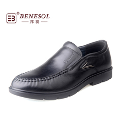 BENESOL/State match new breathable wear lightweight shoes with soft soles shoes comfortable business casual 5033079