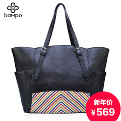 Bampo decorated leather handbags leather fashion official website of Banpo commuter baodan shoulder bag bag