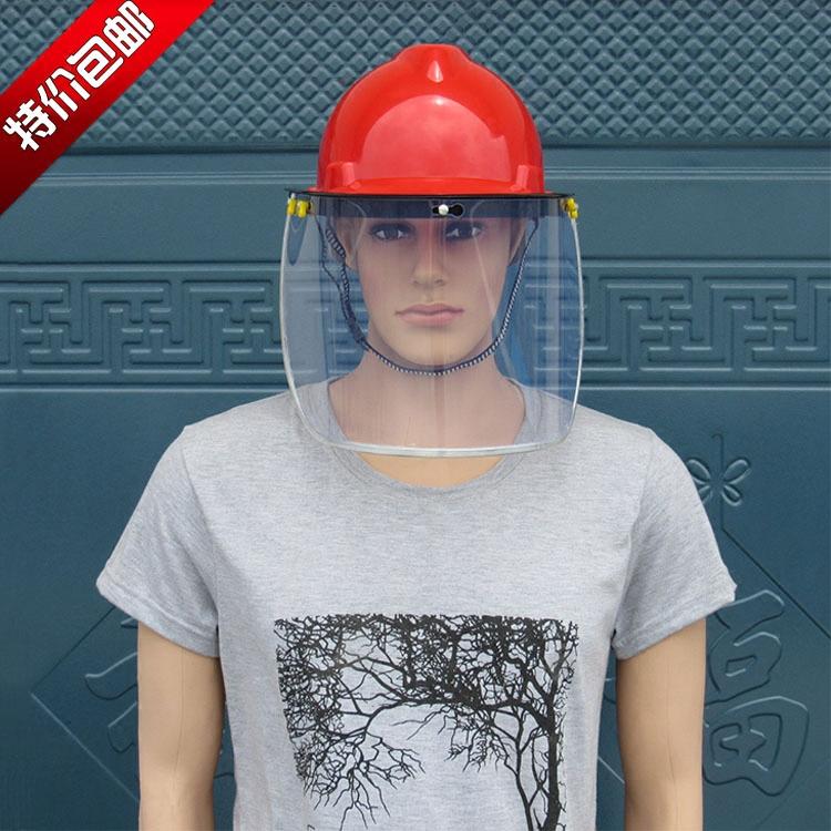 头戴式安全帽面罩防喷溅电焊接打磨防护面屏具焊帽送电焊眼镜包邮