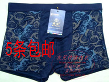 Article 5 the package mail wan xin Men of bamboo charcoal fiber Flat foot boxer underwear shorts Fertilizer increase pair of drawers