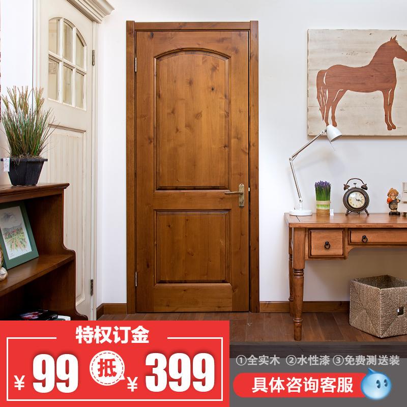 Прекрасный через красный береза ворота достигать с золотой пряжкой комнатный ворота специальный право депозит 99 достигать 399 юань импорта чистая дерево здоровье охрана окружающей среды