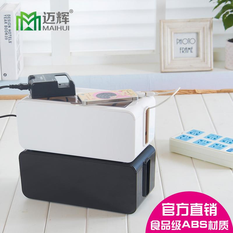 邁輝專利插座收納盒中號插板收納盒塑料集線盒安全排插收納整理盒