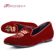 Non new counters authentic vintage square flat shoes WGCA66905C