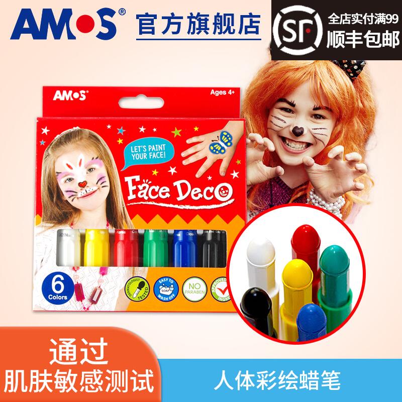Корея AMOS тело человека окрашенный карандаш лицо модель карандаш ребенок живопись лицо карандаш год может наряд играть рождество неядовитый лицо цвет цветной карандаш