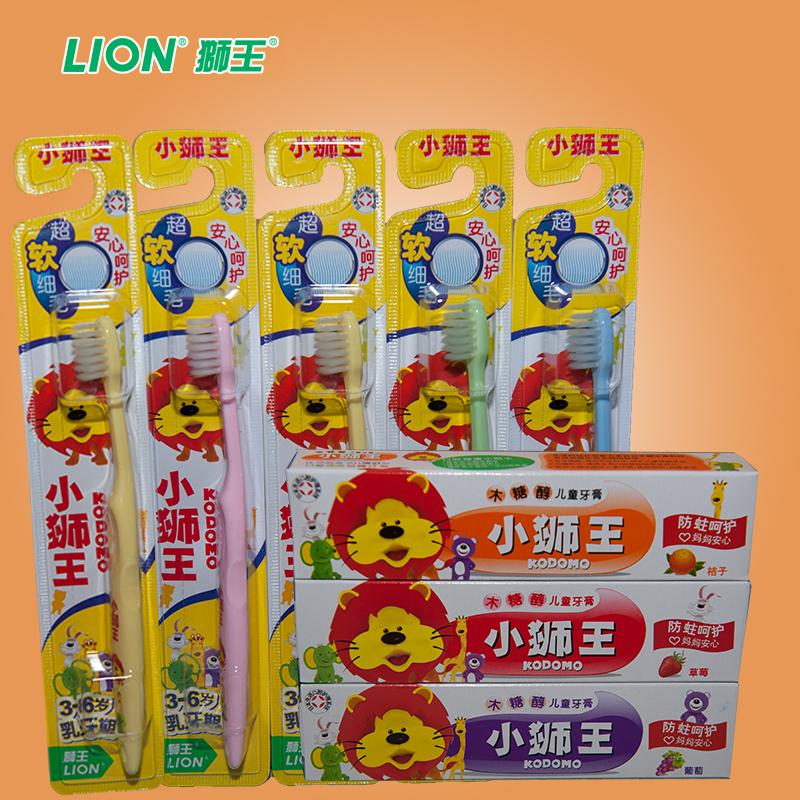 包邮小狮王儿童口腔组合装5支牙刷+3支牙膏 狮王牙刷牙膏超细软毛