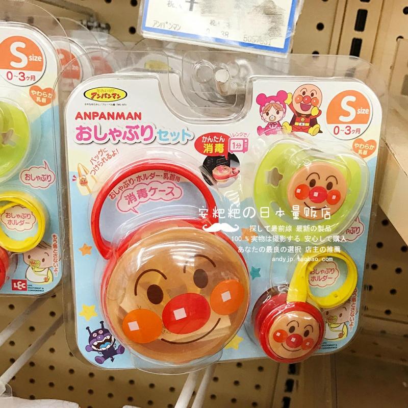 Сейчас в надичии японский оригинальный супермен ребенок ребенок успокаивать ниппель установите содержать ниппель цепь + дезинфекция коробка