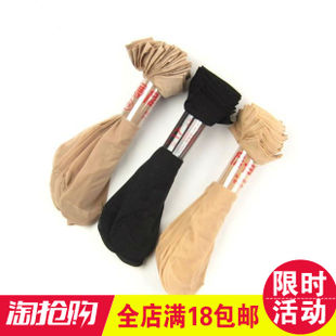 Ultra-thin transparent stockings stockings core thin section invisible socks anti-hook wire socks female stockings