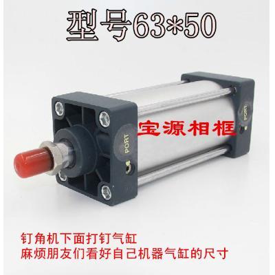 气缸 标准气缸6350/5075气动元件 钉角机配件