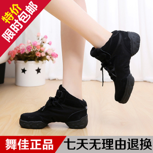 Best dance modern dance shoes shoes jazz shoes jazz shoes Square dancing shoes Women s canvas increased